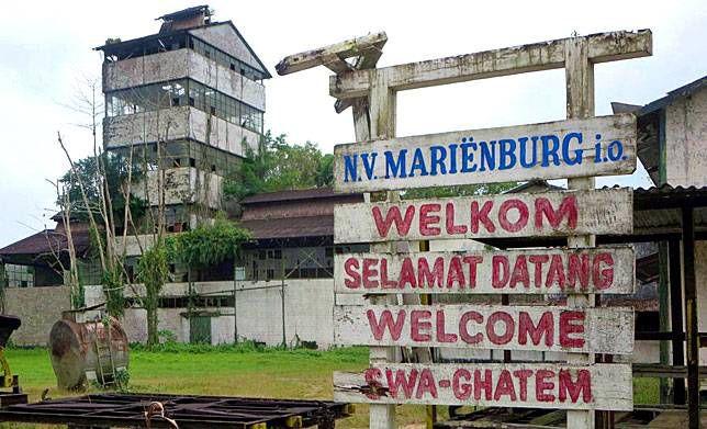 Marienburg Plantation, Suriname