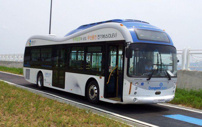 Korean bus wirelessly recharging