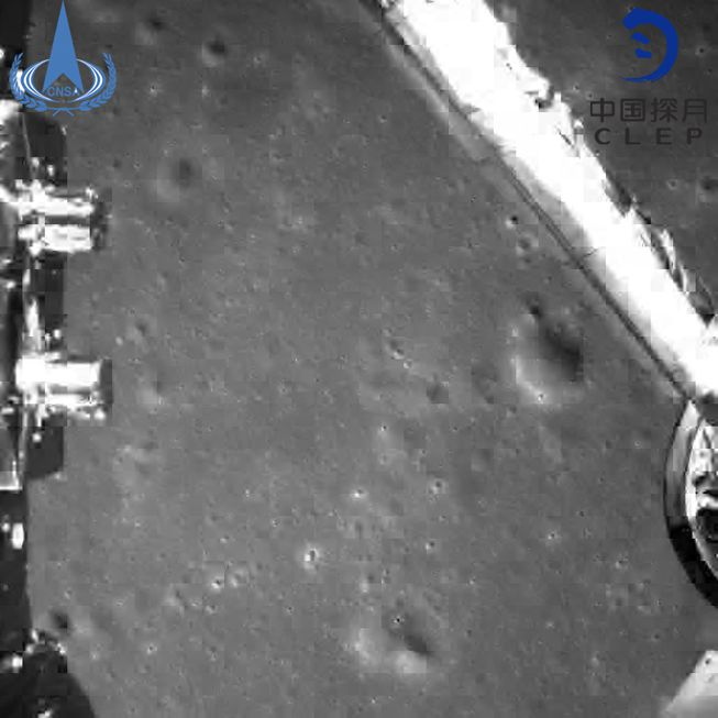 Another glimpse of the moon's far side from the Chang'e-4's perspective.