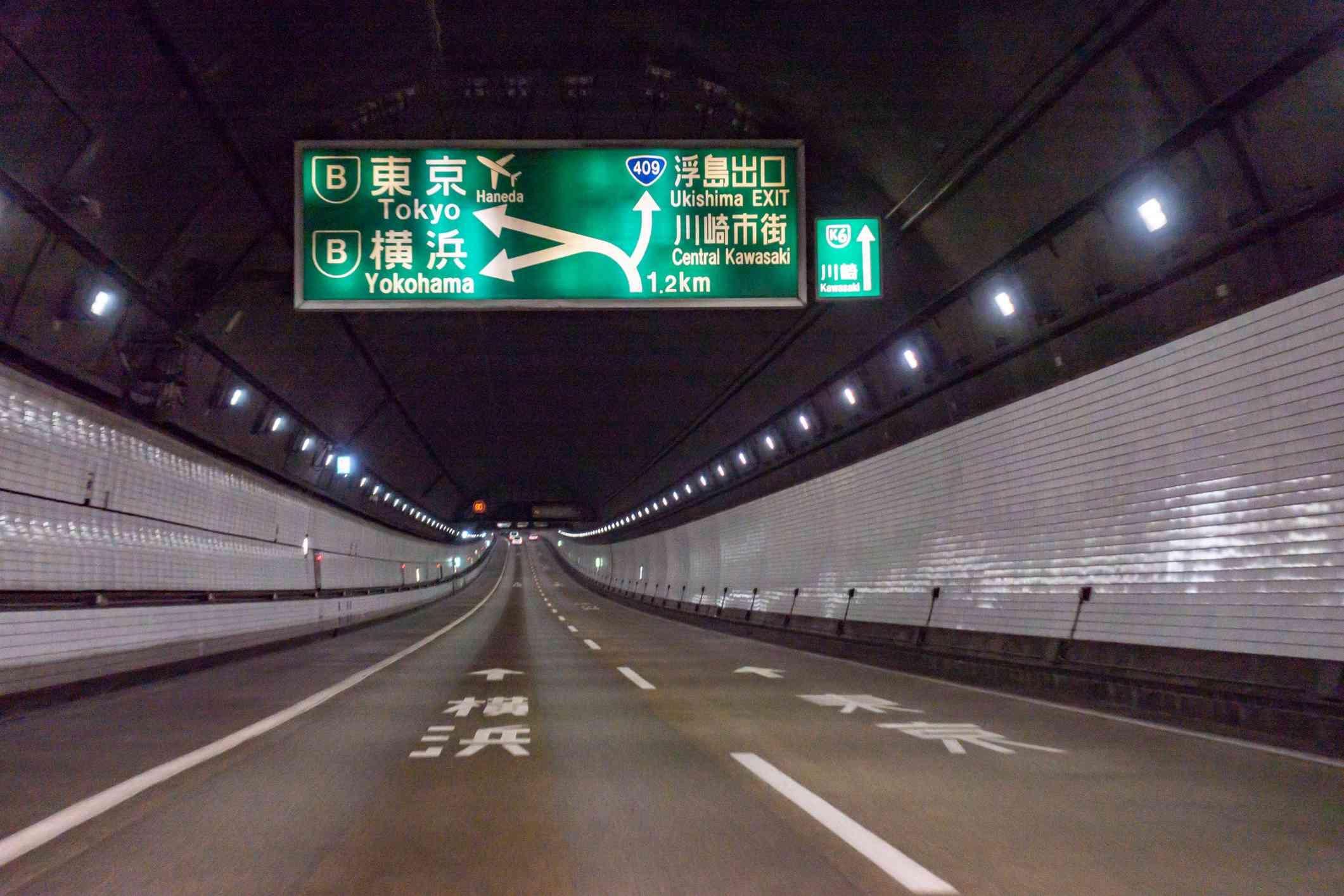 Image of section of Tokyo Bay Aqua Line in Kawasaki city of Japan