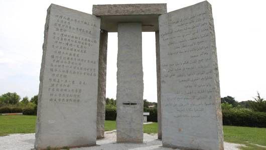 Las piedras guía de Georgia: un misterio de 30 años