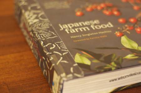 Japanese Farm Food: A Cookbook Review