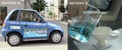 Genepax Water Car photo