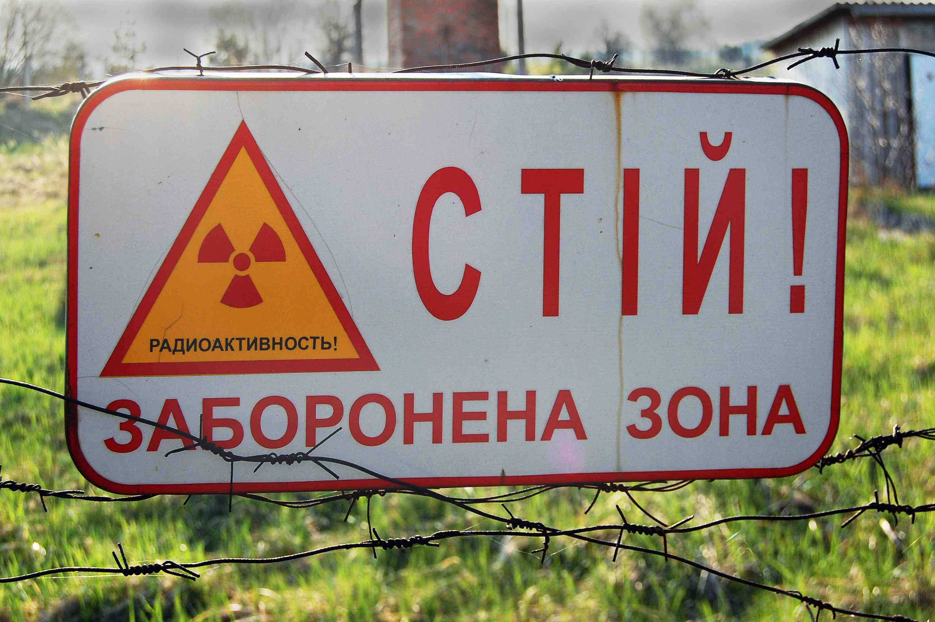 Chernobyl sign, Ukraine