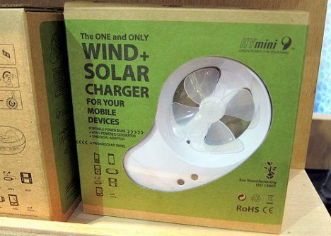 wind solar charger photo