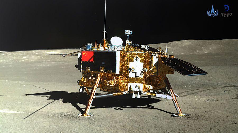 China far side moon