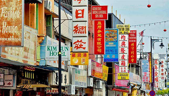 Shops in Malaysia