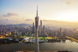Aerial view of modern skyline of Guangzhou, China