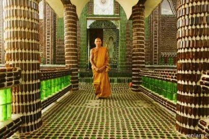 temple interior photo