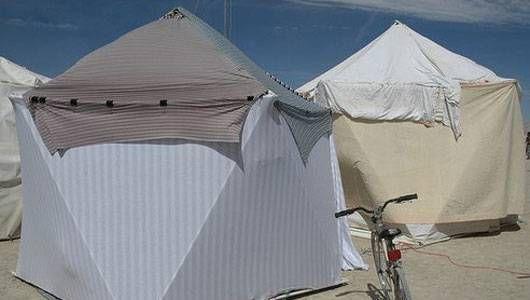 tent binder clip