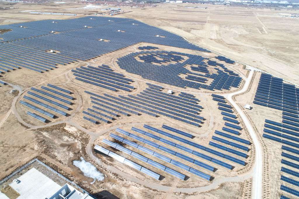 An aerial view of the panda-shaped solar farm in Datong, China.
