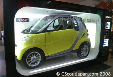 Japanese Smart Car Vending Machine photo
