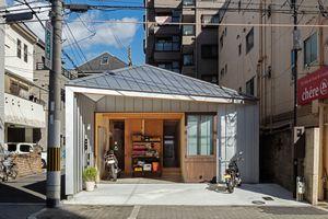 Toolbox House by Yoshihiro Yamamoto Architects Atelier exterior