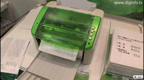 preprinter image