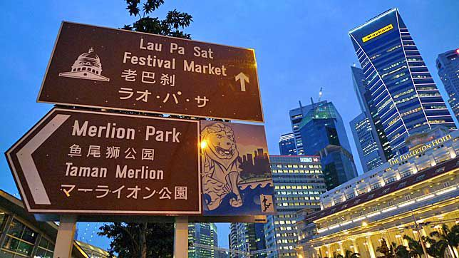 Signs in Singapore