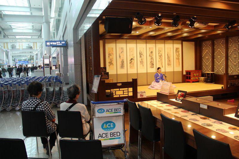 Korea Cultural Center at Seoul Incheon airport