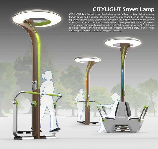 citylight concept image