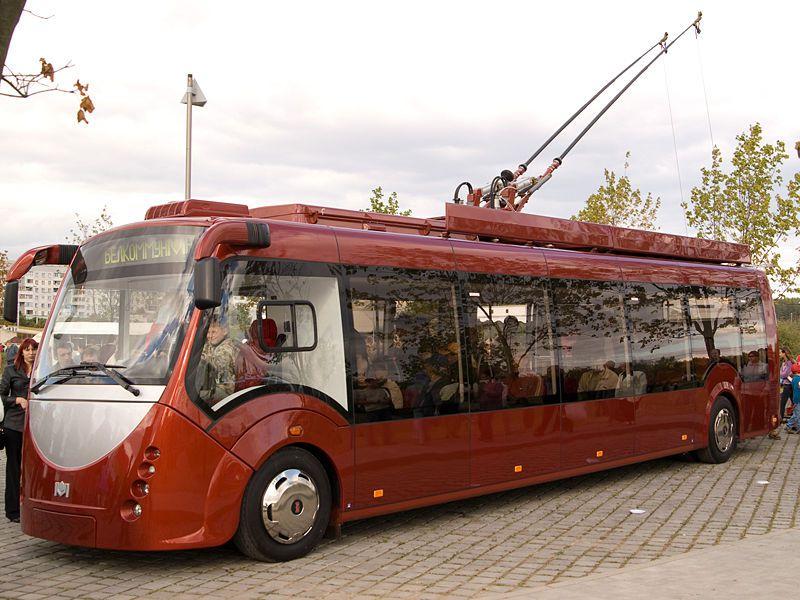 modern trolley