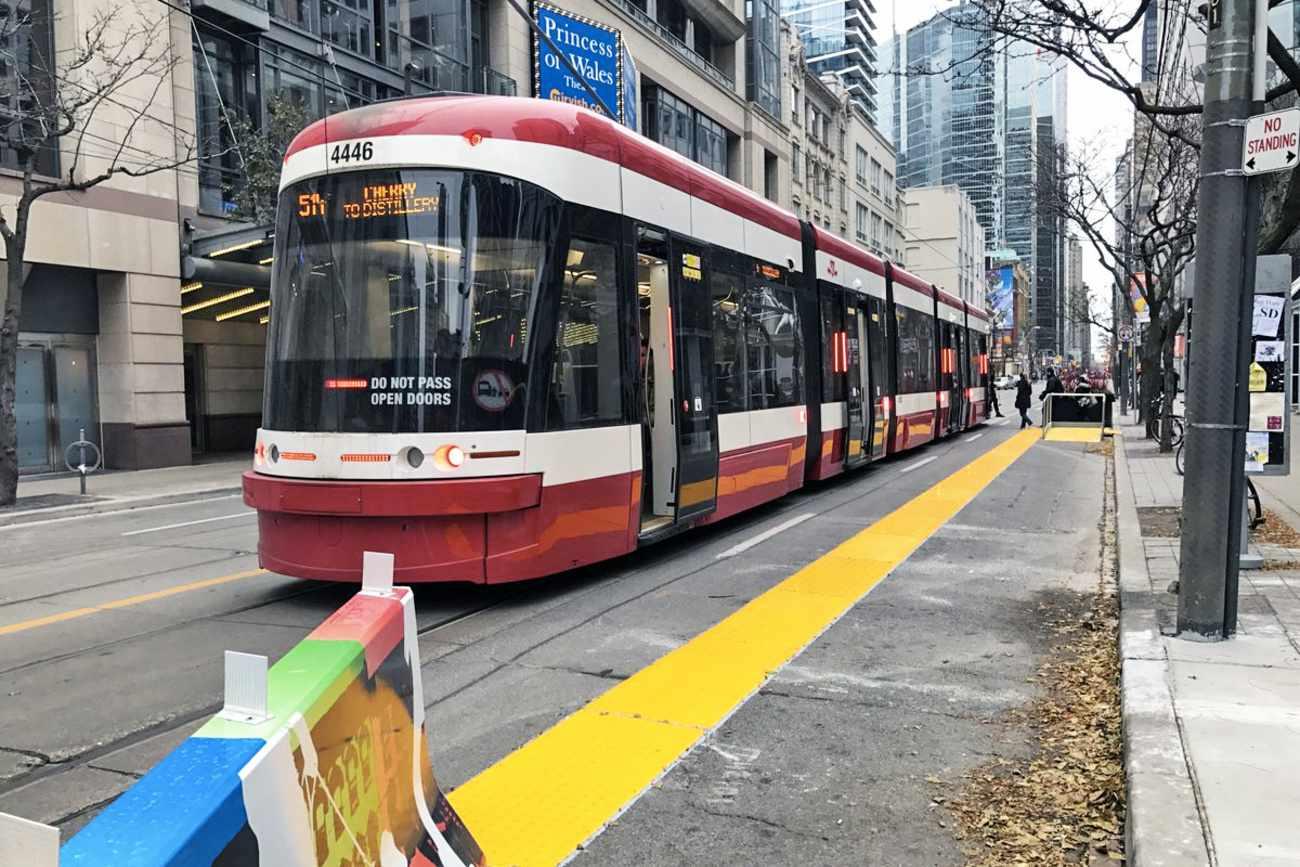 Flexity streetcar