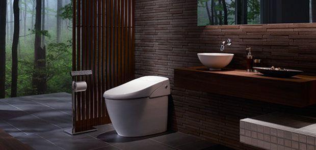 Próximamente en su baño: el bidé / inodoro controlado por Bluetooth