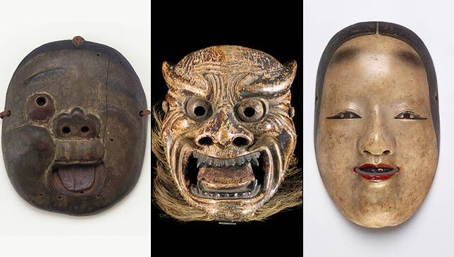 Ancient masks from Asia