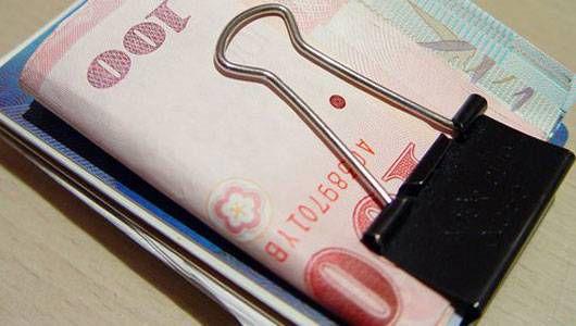 binder money clip