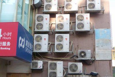Heat Pumps in Hunan