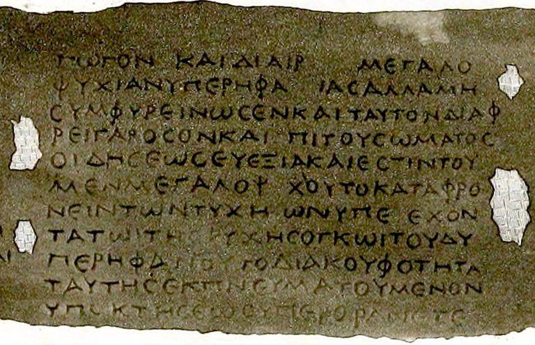 Pergaminos antiguos sellados por el Vesubio revelan algunos de sus secretos