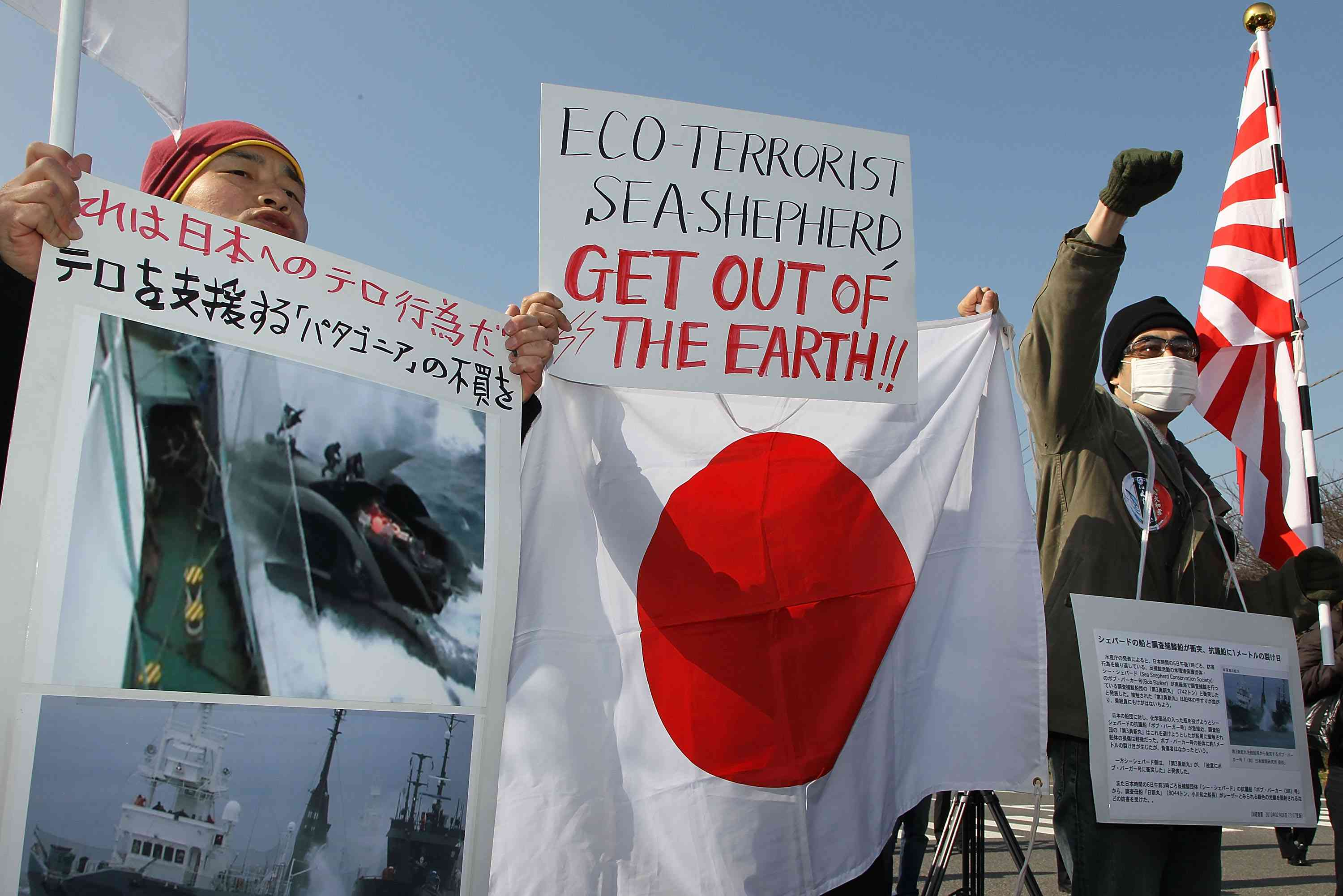 Japanese locals protesting the Sea Shepherd activists.