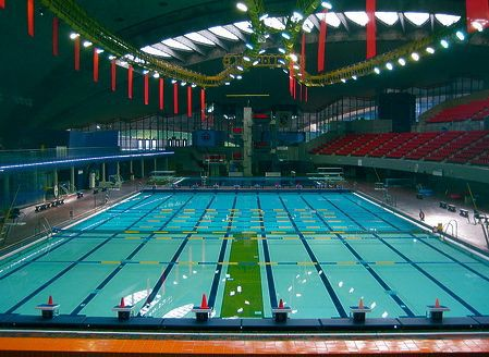 Olympic Pool Of Water photo